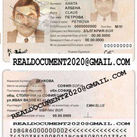 Fake Bulgarian id card