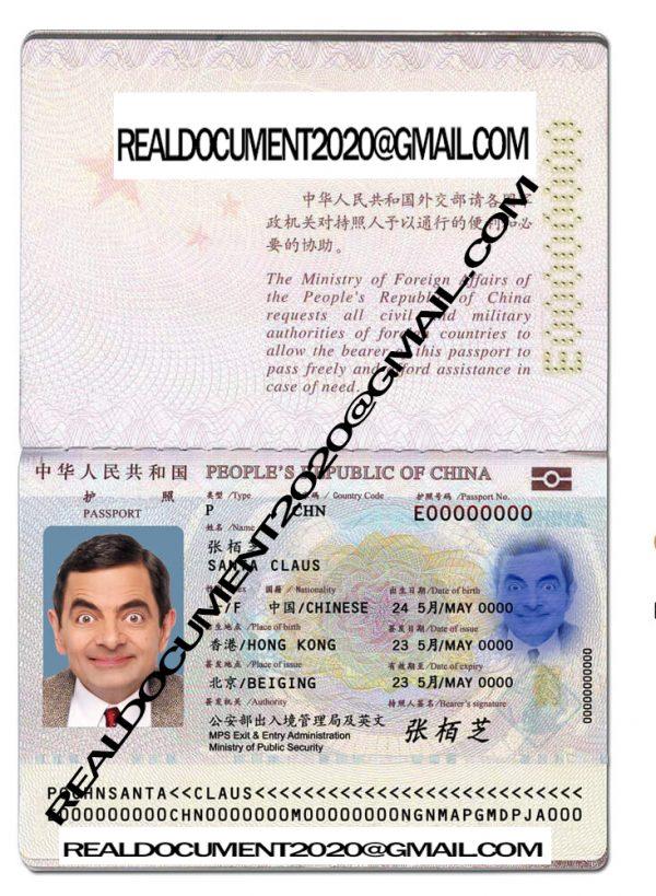 Buy Chinese Passport