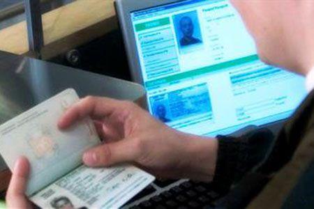 Documents Registration Service