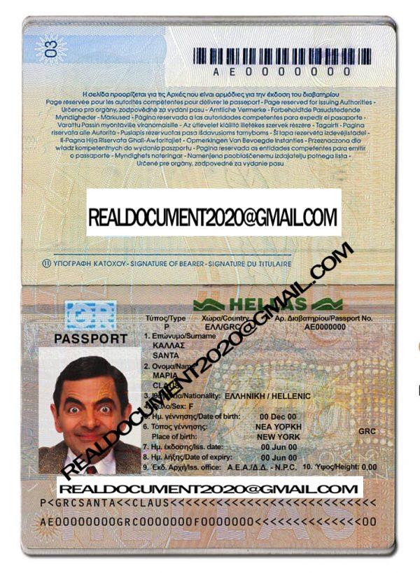 Buy Greek Passport