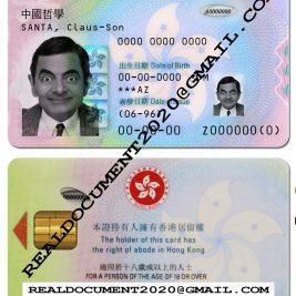 Fake Hong Kong ID Card