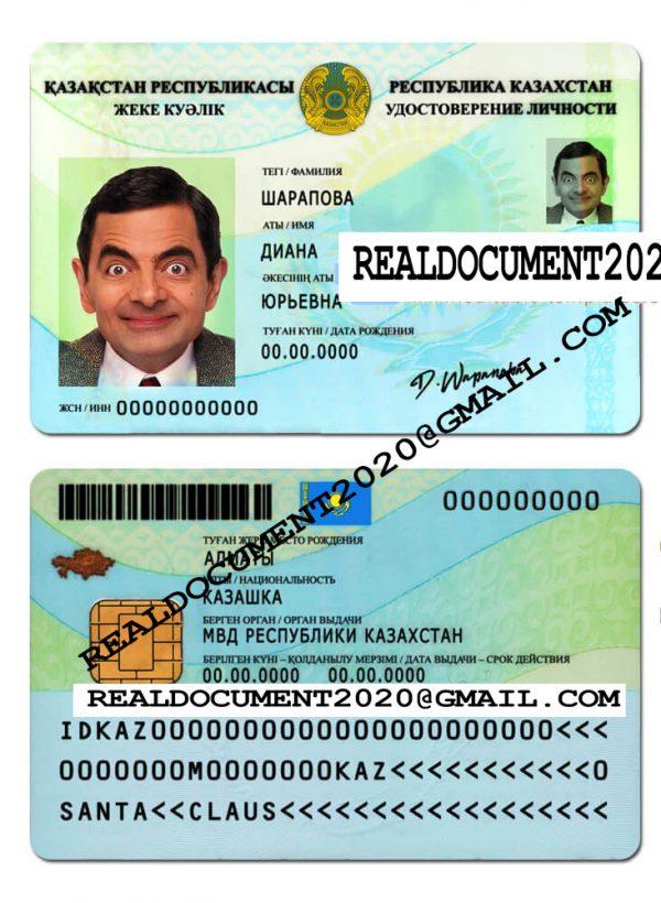 Fake Kazakhstan ID Card