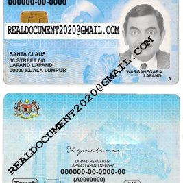 Fake Malaysian Identity Card