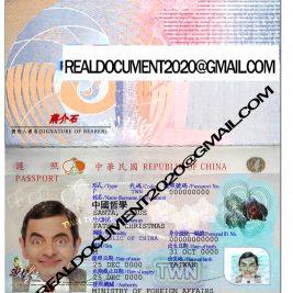 Buy Taiwan Passport