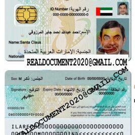 Buy Fake UAE ID Card