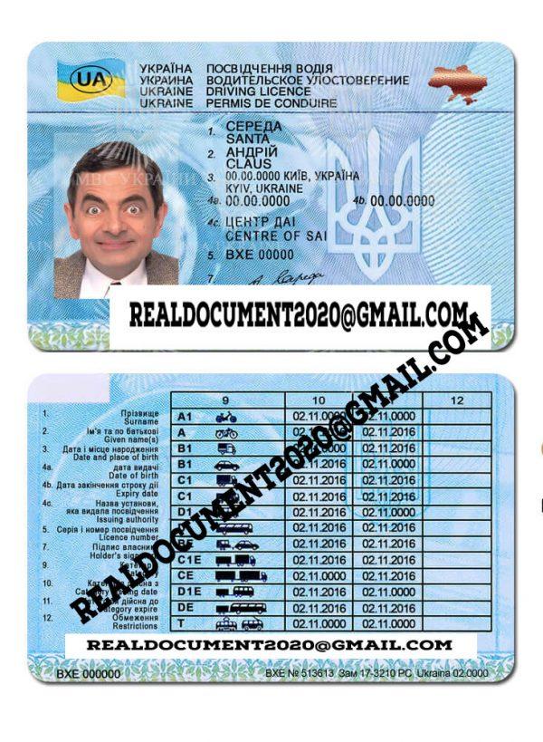 fake Ukraine Driver Licence