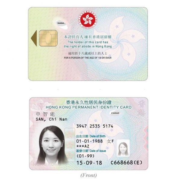 fake id in hong kong